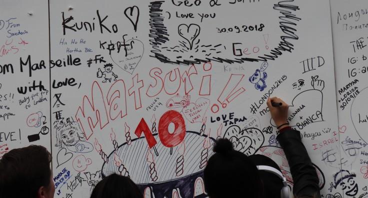 Matsuri wall at Matsuri Japan festival celebrating Japan-UK relations. Held in Trafalgar Square - London