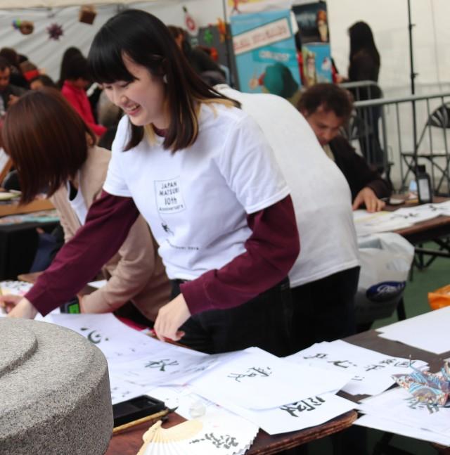 Japanese calligraphy at Matsuri 2018 London